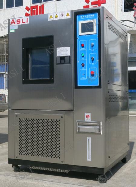 光伏产品专用恒温恒湿机