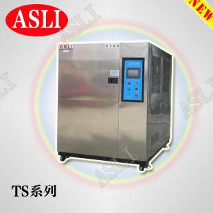 IEC冷热冲击试验机