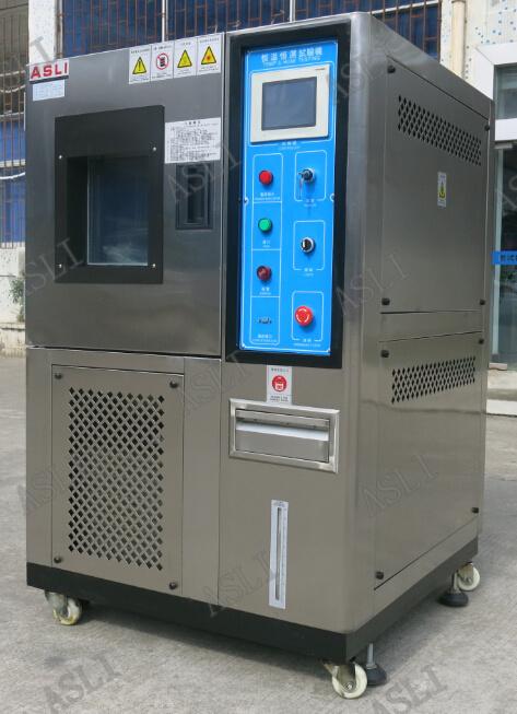 电池高温测试箱