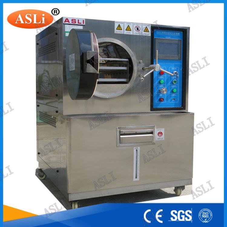 HAST非饱和高压加速老化试验机