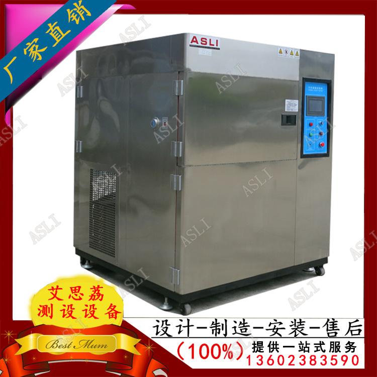冷热冲击试验箱供应