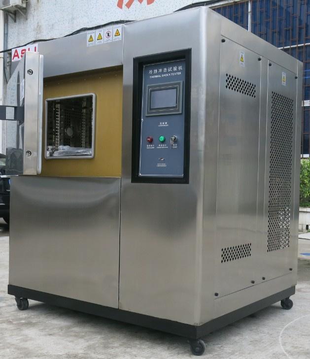 新型光伏组件冷热冲击试验箱