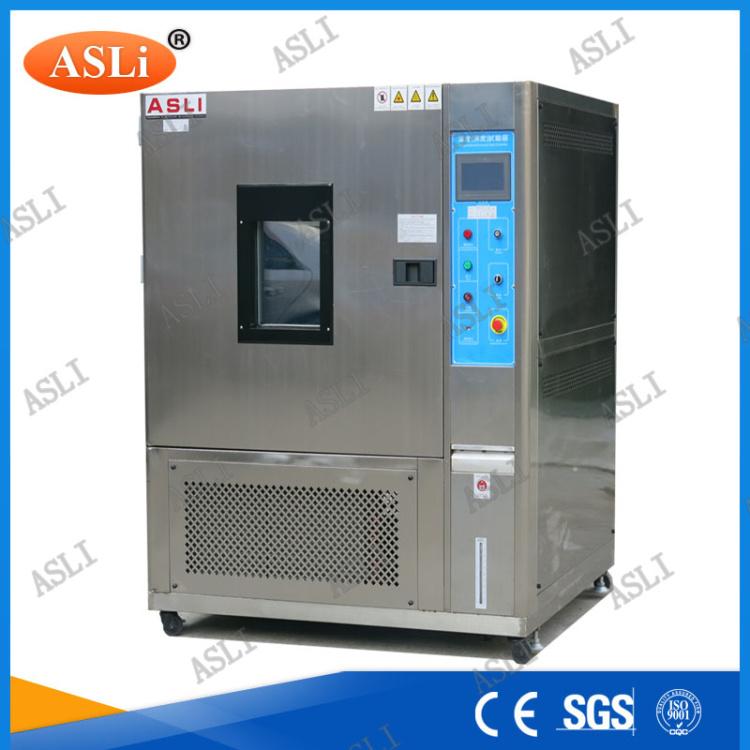 优质通讯电子测试恒温恒湿试验箱