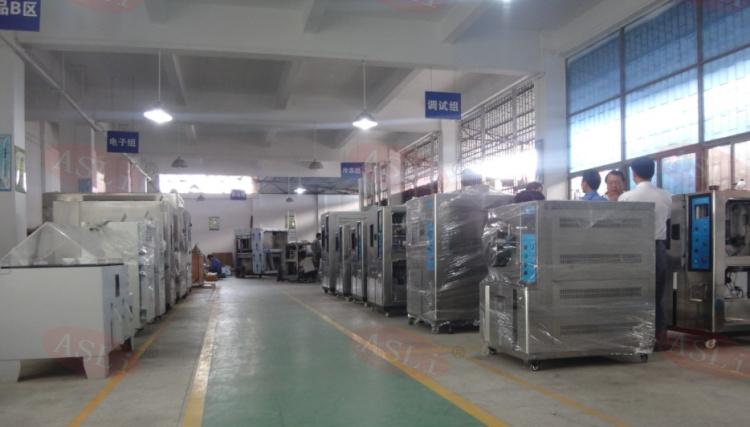 重庆市亚思登化工科技有限公司