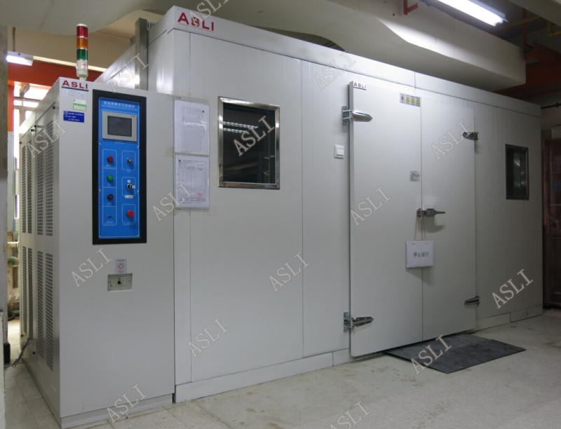 步入式大型环境试验室