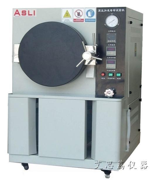 HAST非饱和高压加速老化试验箱