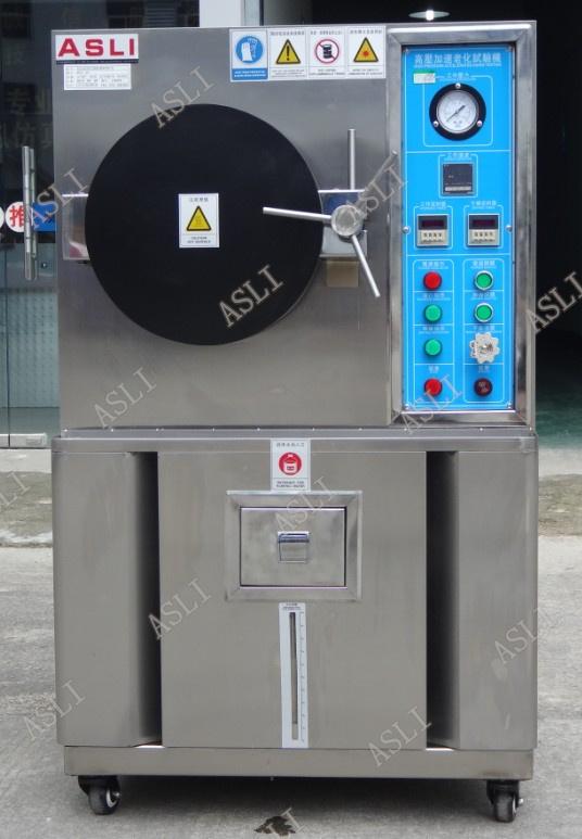 PCT高温高压加速老化寿命试验箱