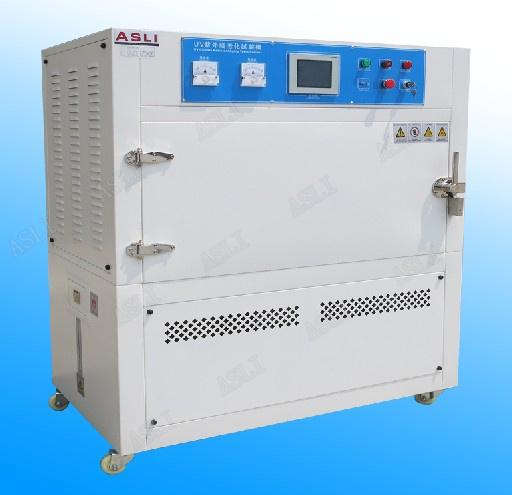 台式紫外灯耐气候试验箱