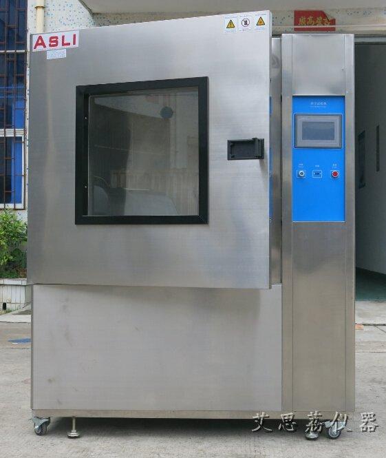 碳弧灯老化试验机