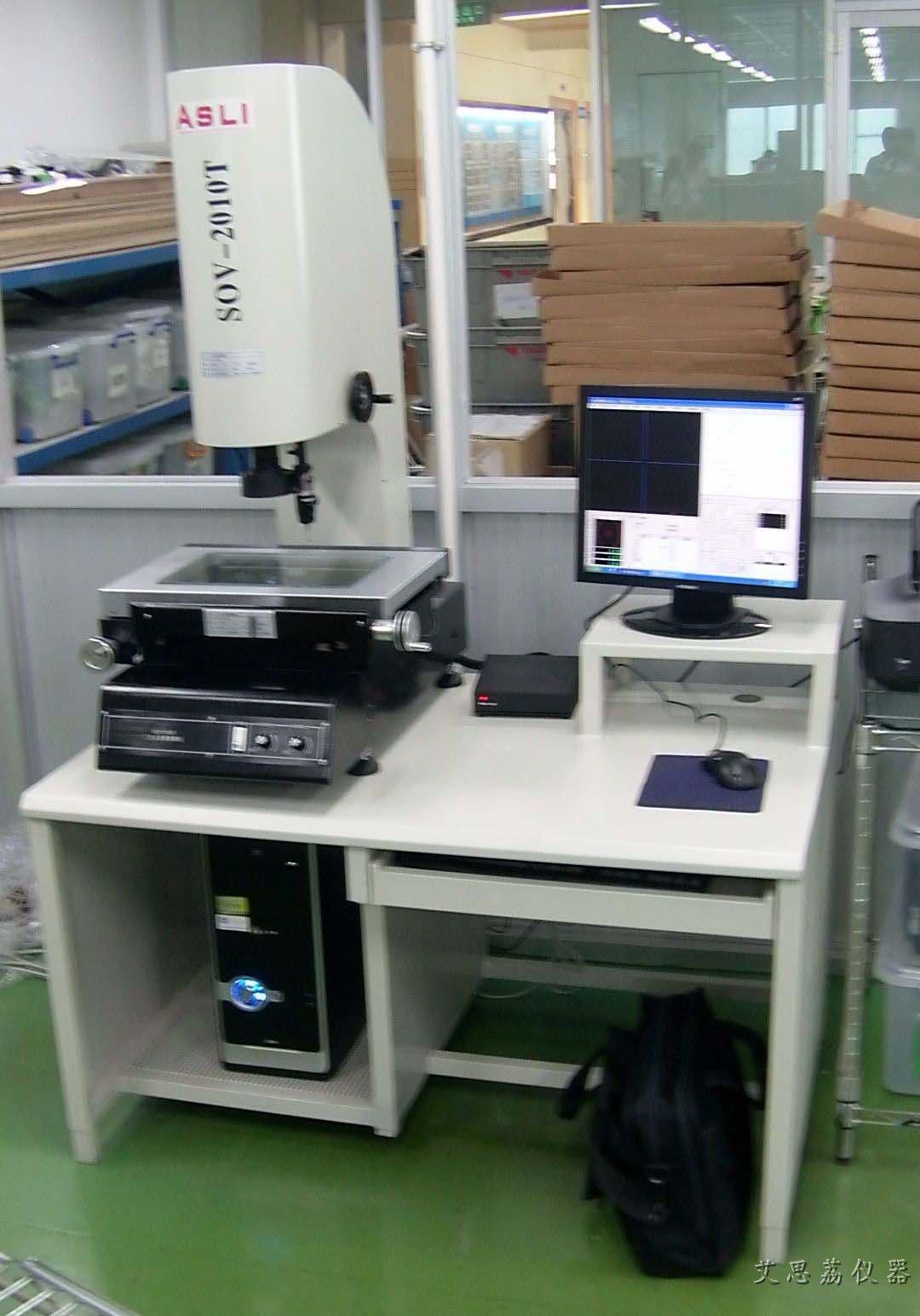 2.5次元影像测量仪