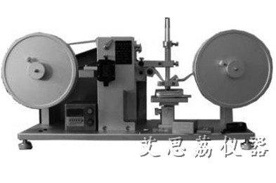 RCA纸带磨擦试验机