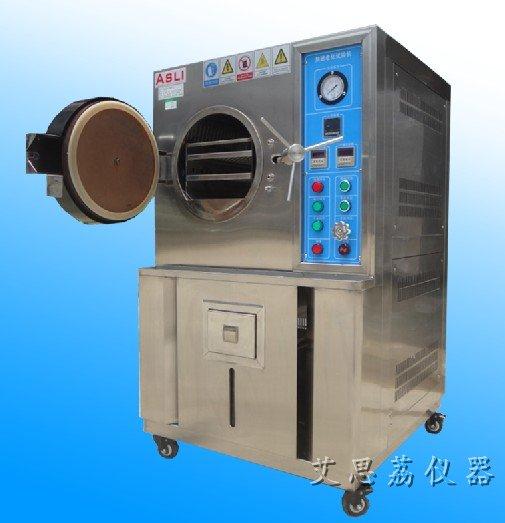 高压加速老化试验箱